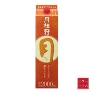 日本酒 2000ml すっきり まろやか 月桂冠 つき 【1ケース(6本入)】 cellar-house