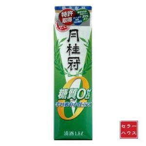 日本酒 1800ml 辛口 すっきり 月桂冠 糖質ゼロ 【1ケース(6本入)】 cellar-house