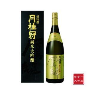 日本酒 純米大吟醸 1800ml やや濃醇 やや辛口 月桂冠 超特撰 鳳麟|cellar-house