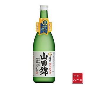 日本酒 720ml 純米酒 淡麗やや辛口 特撰 白鶴 特別純米酒 山田錦 瓶|cellar-house