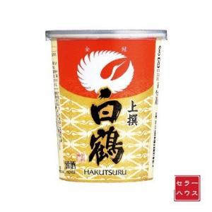 日本酒 180ml さらりと 深い 上撰 白鶴 ペーパーカップ  【1ケース(30本入り)】|cellar-house