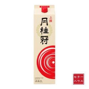 日本酒 2000ml まろやか 月桂冠 上撰さけパック 【1ケース(6本入)】 cellar-house