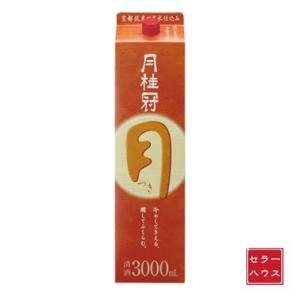 日本酒 3000ml すっきり まろやか 月桂冠 つき  【1ケース(4本入)】 cellar-house