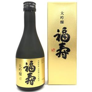日本酒 300ml 大吟醸 淡麗辛口 上品 フルーティー 福寿 大吟醸 化粧箱入り|cellar-house