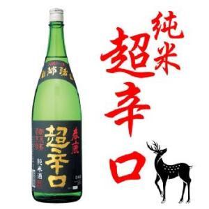 日本酒 1800ml 純米酒 淡麗超辛口 まろやか キレ味 春鹿 超辛口純米酒|cellar-house