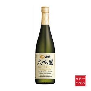日本酒 720ml 大吟醸 淡麗やや辛口 香り豊か 白鶴 大吟醸 cellar-house