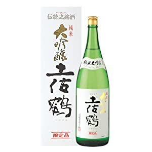 日本酒 純米大吟醸 1800ml やや濃醇 やや辛口 土佐鶴 超特等|cellar-house