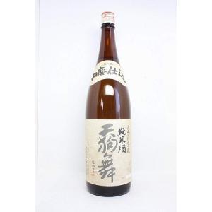 日本酒 1800ml 純米酒 濃醇辛口 香味 酸味 天狗舞 山廃仕込純米酒|cellar-house