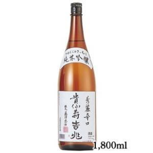 日本酒 1800ml 純米吟醸 やや濃醇 辛口 コク 膨らみ 奈良豊澤酒造 貴仙寿 吉兆|cellar-house