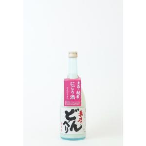 濃醇甘口 飲み口すっきり 五戸のどんべり 純米にごり酒 720ml|cellar-house