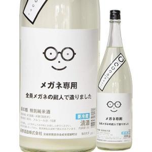 お酒 日本酒 720ml 純米酒 濃醇辛口 軽快 飲みごたえ 萩の鶴 特別純米 「メガネ専用」|cellar-house