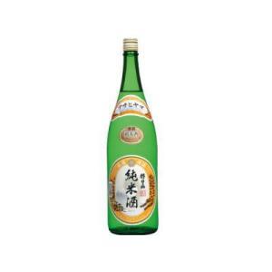 日本酒 1800ml 純米酒 淡麗辛口 飲みごたえ キレ 朝日酒造 朝日山 純米酒 cellar-house
