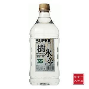 軽快 シンプル サントリー焼酎 スーパー樹氷35 ジャンボボトル 1920ml|cellar-house