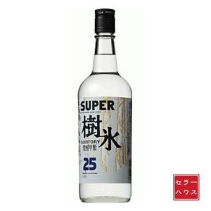 軽快 シンプル サントリー焼酎 スーパー樹氷25 640ml|cellar-house