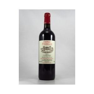 フルボディ タイト 力強い カオール 2011 シャトー・ピネレ 750ml  旨安赤ワイン|cellar-house