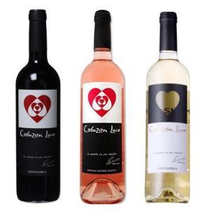 イニエスタ ハートのワイン 赤・白・ロゼ3本セット コラソン・ロコ 送料無料 Jリーグ ヴィッセル神戸|cellar-house