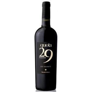 ミディアムボディ スパイシー ほのかに甘い 29クオータ 2013 メンヒル 750ml  旨安赤ワイン cellar-house
