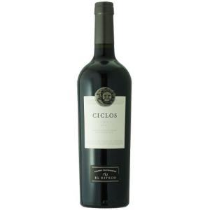 赤ワインフルボディ 甘い香り 滑らか シクロス イコノ マルベック メルロー エル・エステコ 750ml  旨安赤ワイン cellar-house