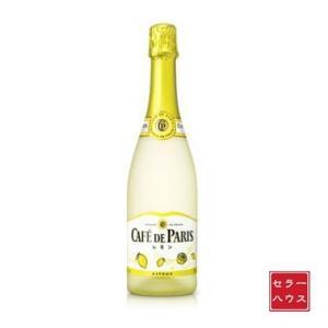 やや甘口 発泡 フレッシュ 爽やか カフェ ド パリ ブラン ド フルーツ レモン 750ml cellar-house