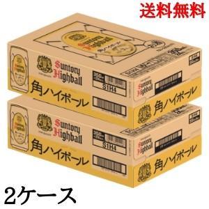 サントリー 角ハイボール缶 350ml 【2ケース (48本入り)】 送料無料|cellar-house