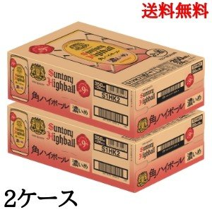 サントリー 角ハイボール缶 濃いめ 350ml 【2ケース (48本入り)】 送料無料|cellar-house