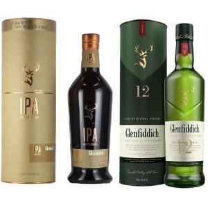 グレンフィディック IPA & 12年 飲み比べ2本セット シングルモルト スコッチウィスキー 数量限定 送料無料|cellar-house