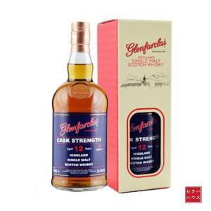 限定3本限り グレンファークラス カスク・ストレングス 12年 59° バッチ1 700ml 正規品 シングルモルト スコッチウイスキー|cellar-house