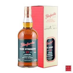 グレンファークラス カスク・ストレングス 21年 53° バッチ1 700ml 正規品 シングルモルト スコッチウイスキー|cellar-house