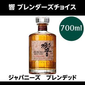 ウイスキー 響 ブレンダーズチョイス  700ml 43% サントリー ジャパニーズ ブレンデッド ウイスキー 国産ウイスキー ハードリカー|cellar-house