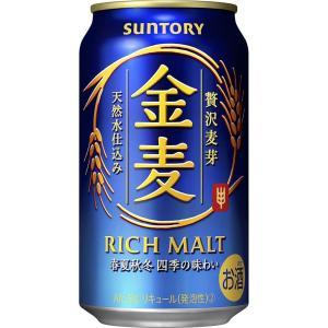 サントリー 金麦 缶 350ml 【1ケース(24本入り)】 新ジャンル 第三のビール 定番 割安 送料別|cellar-house
