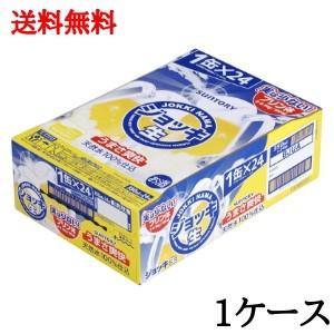 サントリー ジョッキ生 缶 350ml【1ケース(24本入り)】 新ジャンル 第3のビール 送料無料|cellar-house