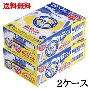 サントリー ジョッキ生 缶 350ml【2ケース(48本入り)】 新ジャンル 第3のビール 送料無料|cellar-house