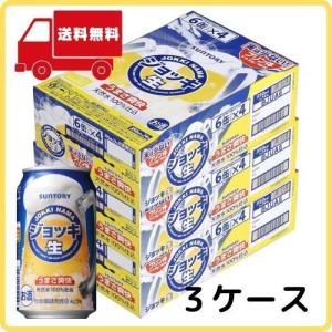 サントリー ジョッキ生 缶 350ml【3ケース(72本入り)】 新ジャンル 第3のビール 送料無料|cellar-house