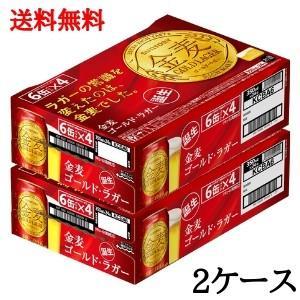 サントリー 金麦ゴールドラガー 缶 350ml  2ケース(48本入り)  新ジャンル 第三のビール 定番 割安 送料無料|cellar-house