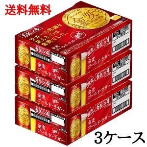 サントリー 金麦ゴールドラガー 缶 350ml  3ケース(72本入り)  新ジャンル 第三のビール 定番 割安 送料無料|cellar-house