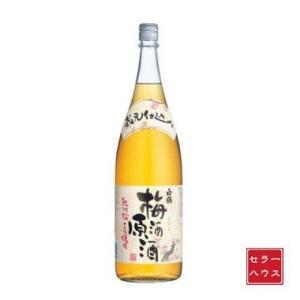 白鶴 梅酒原酒 1.8L|cellar-house