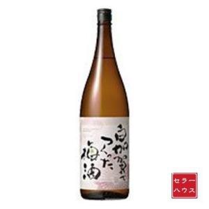 白加賀でつくった梅酒 1.8L|cellar-house