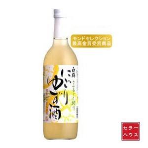 白鶴 まるごと搾り にごりゆず酒 720ml|cellar-house