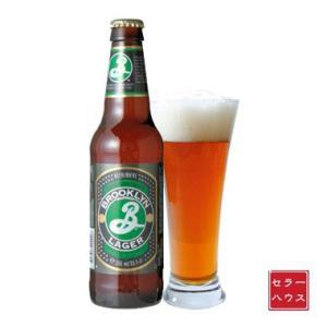 ブルックリンラガー 瓶 355ml 【1ケース(24本入り)】 cellar-house