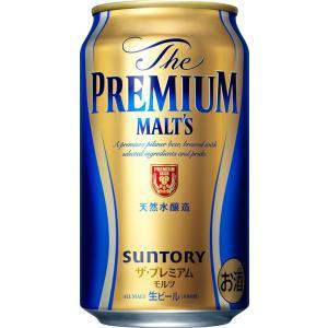 サントリー ザ プレミアムモルツ 缶 350ml 【1ケース(24本入り)】 新プレモル 高級 ビール ご贈答 割安 送料別|cellar-house