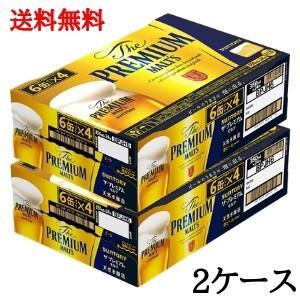 サントリー ザ プレミアムモルツ 缶 350ml 【2ケース(48本入り)】 新プレモル 高級 ビール ご贈答 割安 送料無料|cellar-house