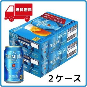 サントリー ザ プレミアムモルツ <香る>エール  缶 350ml 【2ケース(48本入り)】 高級 ビール ご贈答 割安 送料無料|cellar-house