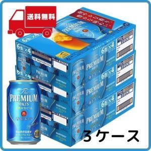 サントリー ザ プレミアムモルツ <香る>エール  缶 350ml 【3ケース(72本入り)】 高級 ビール ご贈答 割安 送料無料|cellar-house