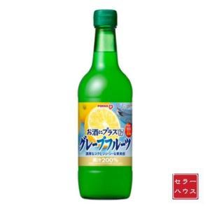 お酒にプラス グレープフルーツ 540ml|cellar-house