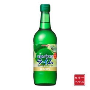 お酒にプラス ライム 540ml|cellar-house