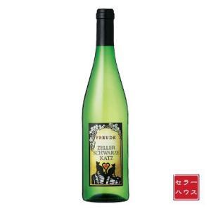やや甘口 フルーティー 酸味 クロスター醸造所 フロイデ ツェラー シュヴァルツェ カッツ Q.b.A.  750ml  (2014)|cellar-house