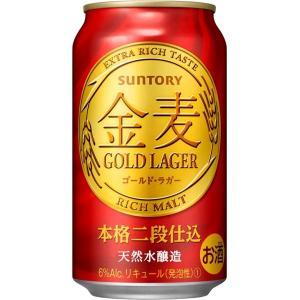 サントリー 金麦ゴールドラガー 缶 350ml  1ケース(24本入り)  新ジャンル 第三のビール 送料別|cellar-house
