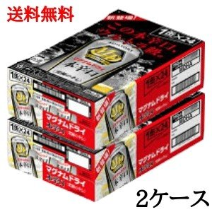サントリー マグナムドライ 本辛口 缶 350ml  2ケース(48本入り)  新ジャンル 第三のビール 送料無料|cellar-house