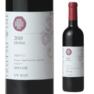 赤ワイン 井筒ワイン NACメルロー 720ml 長野県原産地呼称認定 日本ワイン 国産ワイン 長野...