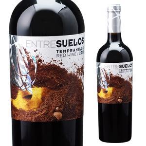 赤ワイン エントレスエロス テンプラニーリョ ボデガス トリデンテ 750ml スペイン カスティー...